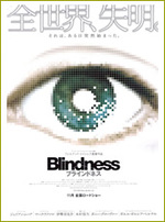 Blind170